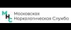 Московская Наркологическая Служба