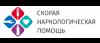 """Наркологическая клиника """"АлкоНарко24"""" в Кемерово"""