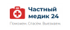 """Наркологическая клиника """"Частный медик 24"""" в Иркутске"""