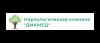 "Наркологическая клиника ""Диамед"""