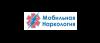 """Наркологическая клиника """"Мобильная наркология"""" в Воронеже"""