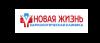 """Наркологическая клиника """"Новая жизнь"""" в Краснодаре"""