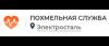 """Наркологическая клиника """"Похмельная служба"""" в Электростали"""