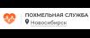 """Наркологическая клиника """"Похмельная служба"""" в Новосибирске"""