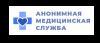 """Наркологическая клиника """"Похмела"""" в Калининграде"""