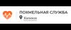 """Наркологическая клиника """"Похмельная служба"""" в Химках"""