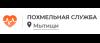 """Наркологическая клиника """"Похмельная служба"""" в Мытищах"""