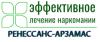 "Наркологическая клиника ""Ренессанс-Арзамас"""