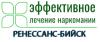"""Наркологическая клиника """"Ренессанс-Бийск"""""""