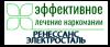 """Наркологическая клиника """"Ренессанс-Электросталь"""""""