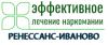 """Наркологическая клиника """"Ренессанс-Иваново"""""""