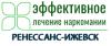 """Наркологическая клиника """"Ренессанс-Ижевск"""""""