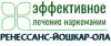 """Наркологическая клиника """"Ренессанс-Йошкар-Ола"""""""