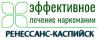 """Наркологическая клиника """"Ренессанс-Каспийск"""""""
