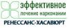 """Наркологическая клиника """"Ренессанс-Хасавюрт"""""""