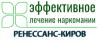 """Наркологическая клиника """"Ренессанс-Киров"""""""