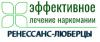 """Наркологическая клиника """"Ренессанс-Люберцы"""""""