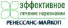 """Наркологическая клиника """"Ренессанс-Майкоп"""""""