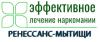 """Наркологическая клиника """"Ренессанс-Мытищи"""""""