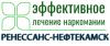 """Наркологическая клиника """"Ренессанс-Нефтекамск"""""""