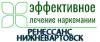 """Наркологическая клиника """"Ренессанс-Нижневартовск"""""""