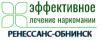 """Наркологическая клиника """"Ренессанс-Обнинск"""""""