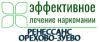 """Наркологическая клиника """"Ренессанс-Орехово-Зуево"""""""