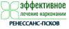 """Наркологическая клиника """"Ренессанс-Псков"""""""