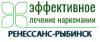 """Наркологическая клиника """"Ренессанс-Рыбинск"""""""