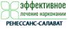 """Наркологическая клиника """"Ренессанс-Салават"""""""