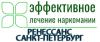 """Наркологическая клиника """"Ренессанс-Санкт-Петербург"""""""