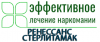 """Наркологическая клиника """"Ренессанс-Стерлитамак"""""""