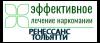 """Наркологическая клиника """"Ренессанс-Тольятти"""""""