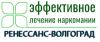 """Наркологическая клиника """"Ренессанс-Волгоград"""""""