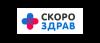 """Наркологическая клиника """"СкороЗдрав"""" в Сочи"""