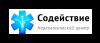 """Наркологическая клиника """"Содействие"""""""