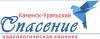 """Наркологическая клиника """"Спасение"""" в Каменск-Уральском"""