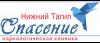"""Наркологическая клиника """"Спасение"""" в Нижнем Тагиле"""
