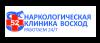 """Наркологическая клиника """"Восход"""" в Нижнем Новгороде"""