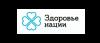 """Наркологическая клиника """"Здоровье Нации"""""""