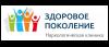 """Наркологический реабилитационный центр """"Здоровое поколение"""""""