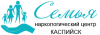 """Наркологический центр """"Семья"""" в Каспийске"""