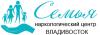 """Наркологический центр """"Семья"""" во Владивостоке"""