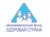 Наркологический центр 'Вершина-Ростов-на-Дону'