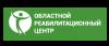 Областной Реабилитационный Центр