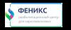 """Реабилитационный центр """"Феникс"""""""