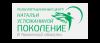 """Реабилитационный центр """"Поколение"""""""