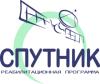 """Реабилитационный центр """"Спутник"""""""