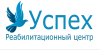 """Реабилитационный центр """"Успех"""" в Кургане"""