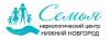 """Наркологический центр """"Семья"""" в Нижнем Новгороде"""